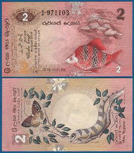 SRI LANKA (Ceylon)  2 Rupees 1979  UNC  P.83