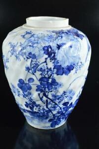 #5863:XF Japanese Old Seto-ware Blue&White Flower Bird FLOWER VASE Ikebana, auto