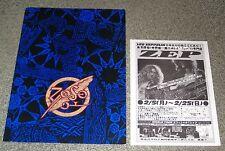 LED ZEPPELIN Page & Plant JAPAN tour book +  PROMO FLYER concert programme 1996