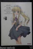 JAPAN Air Visual Comic Anthology manga art book Key OOP