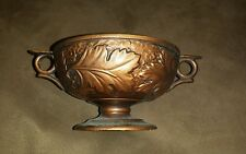 Inarco Pottery Japan Copper Tone E1327 Autumn Fall Harvest Pedestal Bowl
