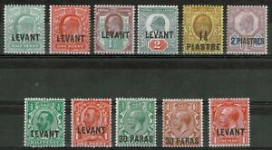 BRITISH LEVANT 1905 - 1921 MOUNTED MINT x 11 STAMP COLLECTION
