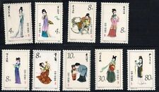 "PR CHINA 1981 T69 (12-1,2,4,5,6,7,8,10,12,) ""Dream of Red Mansions"" MNH O.G."