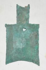 Spring Autumn Shangzhou Kingdom Bronze Shovel Shape Cloth Money Empty Head 空首布 6