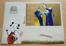 1995 Macau International Music Festival Souvenir Sheet S/S FDC 澳门国际音乐节小型张首日封