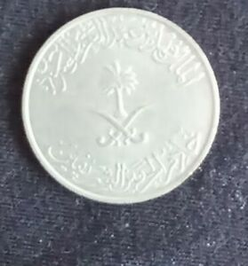 Coin, Saudi Arabia, UNITED KINGDOMS, 100 Halala, 1 Riyal,