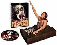The Evil Dead 1983 Ver. With Figure Box Complete Limited Blu-Ray NEW