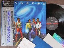 MICHAEL JACKSON-THE JACKSONS Victory JAPAN MASTER SOUND LP OBI+Booklet 30.3P-521