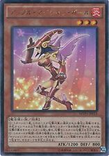 Japanese Yu-Gi-Oh Apple Magician Girl MVP1-JP015 KC Ultra Rare Movie