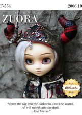 Jun Planning/Groove Pullip ZUORA F-554 NEW