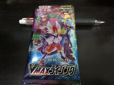 Pokemon card s1a VMAX Rising Booster 1 Pack Sword & Shield Japanese