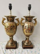 Pair Two Vintage Chinese Gold Hand Painted Porcelain Asian Wood Vase Table Lamp