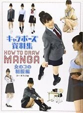 NEW How to Draw Manga girl's uniform Character Poses Japan Art Guide Book F/S