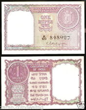 1 Rupee K.G. Ambegoankar (Plain inset) ( 1951) @ Uncirculated Condition ( A-4 )