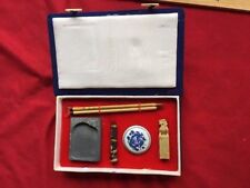 Vintage Chinese Calligraphy Brush Pen, unopened ink, inkstone and stone seal box