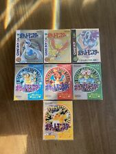Pokemon Japanese Gameboy Collection CIB - Yellow Blue Red Silver Gold Crystal