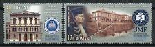 Romania Universities Stamps 2019 MNH Higher Education Cluj-Napoca 2v Set
