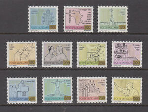 Vatican Stamps 1981 Travels of Pope John Paul II in 1980 complete set. MNH