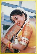 JUHI CHAWLA BOLLYWOOD ACTRESS RARE POSTCARD INDIA [ P-9 ]