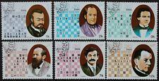 """Laos: Michel-Nr. 1117-1122 """"Schachspieler/ Schachmeister"""" aus 1988, gestempelt"""