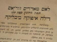 1913 Constantinople LADINO Las Madres Judias COPY OF RABBI MOSHE SHIMON PESACH