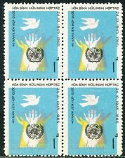 VIETNAM 1986 40 years United Nations 1 D multicolored U/M block of 4 COLOR SHIFT