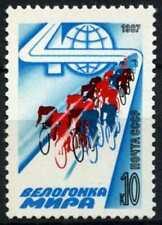 Russia 1987 SG#5754, 40th PEACE CICLO CORSA Gomma integra, non linguellato #D61379