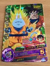 Carte Dragon Ball Z DBZ Dragon Ball Heroes Jaakuryu Mission Part SP #JPJ-19