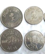 SAUDI ARABIA, COIN PAIR,  50 & 100 HALALA SET