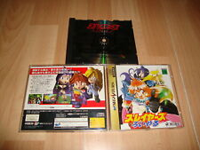 SLAYERS ROYAL DE KADOKAWA/ESP SOFTWARE PARA SEGA SATURN USADO VERSION JAPONESA