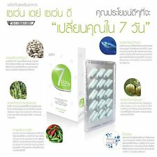 7day 7d Weight Control Slim Fat Fit & Firm Diet Supplements