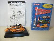 Thunderbirds Recovery Vehicle  Konami Japanese exclusive mint NEW sealed in bag