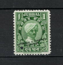 INDIA Princely States — JUBBAL — Court Fees