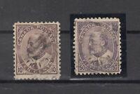 Y4611/ CANADA – SG # 182 – 187 USED – CV 210 $