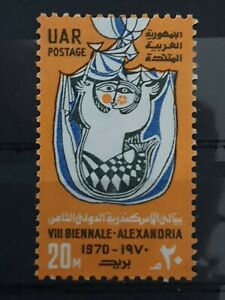 Egypt  1970 Eighth Fine Arts Biennale, Alexandria. 1 stamp SET MNH