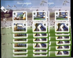 / 12X ROMANIA 2006 - MNH - BIRDS - WWF