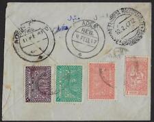 SAUDI ARABIA 1947 BOAT MAIL REGISTERED JEDDAH VIA ASMARA ERITREA TO ADEN