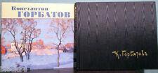 2003 KONSTANTIN GORBATOV Very impressive Russian/English Book-Album