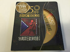 Alan Tam in Concert '86 (25th Anniversary 24K Gold) (Limited Edition) 譚詠麟