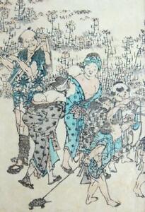 Original Katsushika HOKUSAI Sketch MANGA WOODBLOCK Print Framed Japanese ART VG