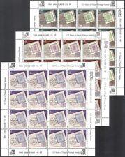 Nepal 2006 PRIMO FRANCOBOLLO/FILATELIA/post/storia/S-On-S 3 V Set MAX n41065