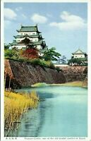 Japanese State Railways Nagoya Castle Japan Vintage Postcard