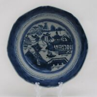 Antique Chinese blue and white dish with landscape scenes, Jiaqing period #2