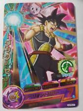 Carte Dragon Ball Z DBZ Dragon Ball Heroes God Mission Part SP #GDPB-57 Gold