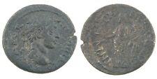 198-217 AD Roman AE24 Coin XF Caracalla Fortune Cornucopia Antioch LK-1213 C-847