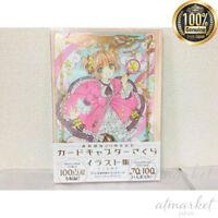 Cardcaptor Sakura 20 Anniversary Illustrations Book design art works JAPAN New