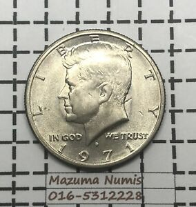 Mazuma *FC49 United State 1971 Half Dollar 50 Cents UNC