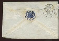 FRANCE 1861 NAPOLEON IMPERF 20c + EMBOSSED ARMS MOTTO