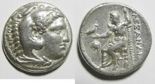 Zurqieh - mk663- Alexander Iii the Great (336-323). Uncertain eastern mint. Ar t