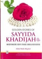 SPECIAL OFFER: Golden Stories of Sayyida Khadijah (RA) (Colour) - DS-HB
